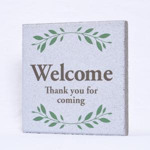 【ウェルカムブロック】平板ブロック Welcome Thank you 〈商品番号 H200-W1,H300-W1〉|komochi-store
