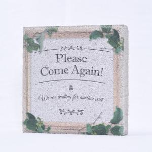 【ウェルカムブロック】平板ブロック Please Come Again 〈商品番号 H200-W2,H300-W2〉|komochi-store
