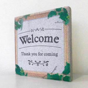 【ウェルカムブロック】平板ブロック Welcome リーフ 〈商品番号 H200-W3,H300-W3〉|komochi-store
