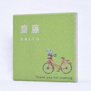 【表札】平板ブロック 表札 自転車 〈商品番号 H200-H2〉|komochi-store