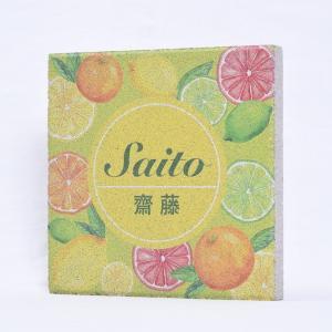 【表札】平板ブロック レモン 〈商品番号 H200-H4〉|komochi-store