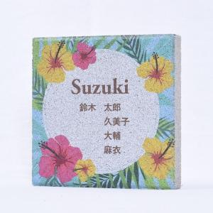 【表札】平板ブロック 夏 〈商品番号 H200-H6〉|komochi-store