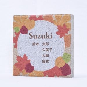 【表札】平板ブロック 秋 〈商品番号 H200-H7〉|komochi-store