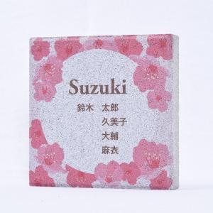 【表札】平板ブロック 春 〈商品番号 H200-H8〉|komochi-store