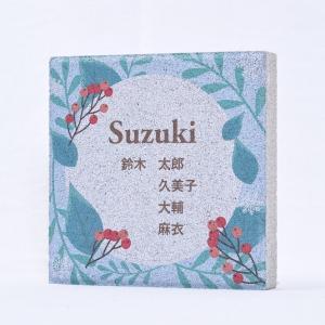 【表札】平板ブロック 冬 〈商品番号 H200-H9〉|komochi-store