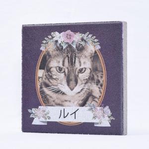 【ペットのメモリアル】平板ブロック MEMORIAL 紫 〈商品番号 H200-M1〉|komochi-store