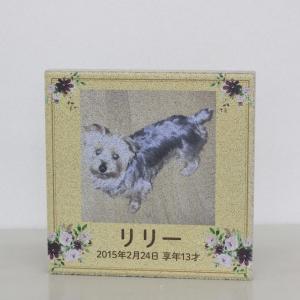 【ペットのメモリアル】平板ブロック  〈商品番号 H200-M6〉|komochi-store