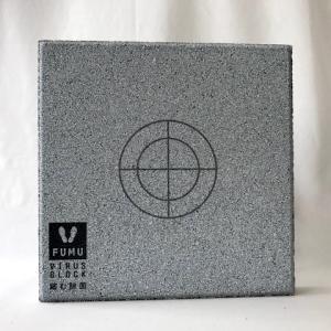 【除菌・抗菌ブロック】踏む除菌ブロック「FUMU」 VIRUS-BLOCK11 〈商品番号 H300-F11〉|komochi-store