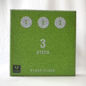 【除菌・抗菌ブロック】踏む除菌ブロック「FUMU」 VIRUS-BLOCK5 〈商品番号 H300-F5〉|komochi-store