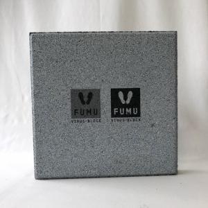 【除菌・抗菌ブロック】踏む除菌ブロック「FUMU」 VIRUS-BLOCK6 〈商品番号 H300-F6〉|komochi-store