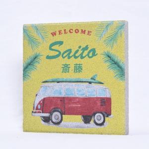 【表札】平板ブロック バス 〈商品番号 H300-H1〉|komochi-store
