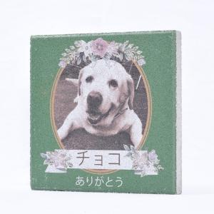 【ペットのメモリアル】平板ブロック MEMORIAL 緑 〈商品番号 H300-M3〉|komochi-store