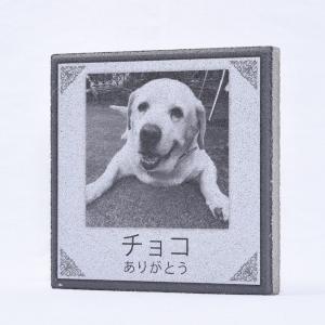 【ペットのメモリアル】平板ブロック MEMORIALグレー 〈商品番号 H300-M5〉|komochi-store