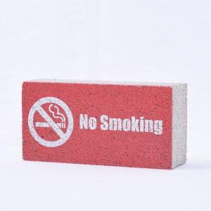 【ガーデンサイン】レンガブロック R 禁煙 〈商品番号 R-G1〉|komochi-store