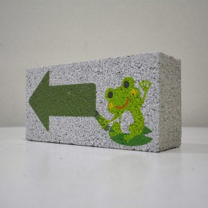 【ガーデンサイン】レンガブロック カエル矢印 〈商品番号 R-G7〉|komochi-store