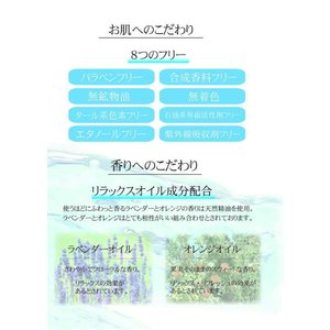 あぶくまの化粧水 150ml|komodokoro|04