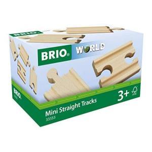 BRIO 直線レール54mm 33333|komomoshop