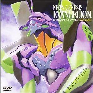 新世紀エヴァンゲリオン Volume 5 [DVD]|komomoshop