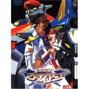 銀装騎攻オーディアン(1) [DVD]|komomoshop