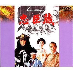 忠臣蔵 [DVD]|komomoshop