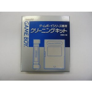 ゲームボーイシリーズ専用クリーニングキット komomoshop