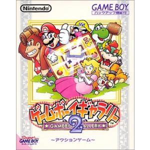 ゲームボーイギャラリー2 komomoshop