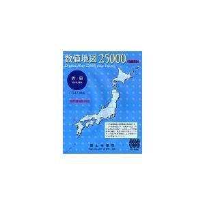数値地図 25000 (地図画像) 浜田|komomoshop