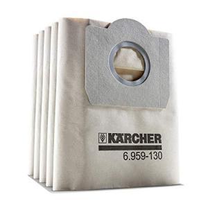 KARCHER(ケルヒャー) 紙パック5枚入り(乾湿両用クリーナーA2254Me用)6959-130|komomoshop