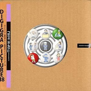 DIGIGRA PICTURE 18 コミュニケ カット|komomoshop