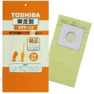 東芝(TOSHIBA) ダブル紙パックフィルター VPF-11|komomoshop