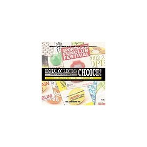 Digital Collection Choice! チラシ・フライヤーの素編 「俯瞰のイメージ」|komomoshop
