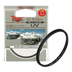Kenko UVレンズフィルター MC UV 55mm 紫外線吸収用 155028 komomoshop
