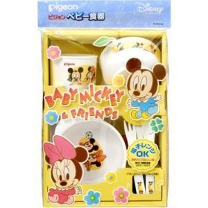 ピジョン ベビー食器セット < ディズニーベビー > DB-1C|komomoshop