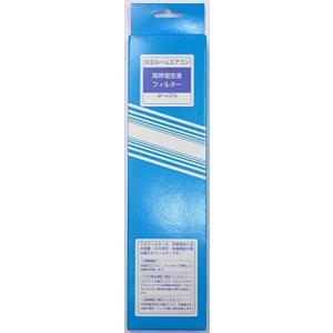日立 エアコン <除菌>高帯電空清フィルター SP-VCF6|komomoshop