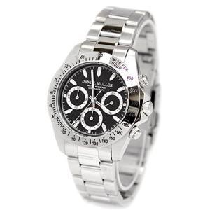 [ダニエル・ミューラー]DANIEL MULLER 腕時計 オールステンレス クロノグラフ メンズウォッチ DM-2003BK ブラック|komomoshop