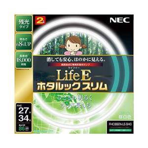 NEC 丸形スリム蛍光灯(FHC) LifeEホタルックスリム 86W 27形+34形パック品 昼白色 FHC86EN-LE-SHG|komomoshop