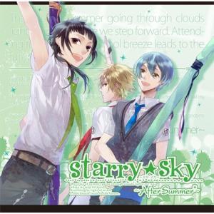 ドラマCD&ゲーム『Starry☆Sky~After Summer~』 通常版|komomoshop
