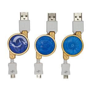 PLANEX コアメダル型スマートフォン・携帯電話充電用巻き取りケーブル&変換アダプタ (シャウタコンボ) BN-OOO-SUT|komomoshop