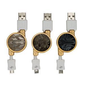 PLANEX コアメダル型スマートフォン・携帯電話充電用巻き取りケーブル&変換アダプタ (サゴーゾコンボ) BN-OOO-SGZ|komomoshop