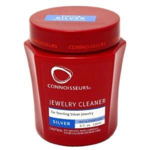 [コノシュアー]CONNOISSEURS シルバー製品専用クリーナー トレイ付き シルバー洗浄|komomoshop