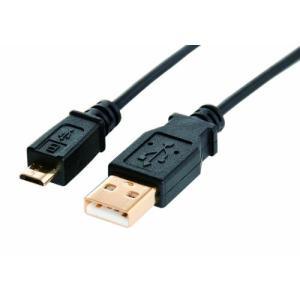 ナカバヤシ Digio2 スマートフォンデータ転送・充電 Micro-USBケーブル 0.3m ZUH-MR003BK|komomoshop