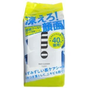 資生堂 ウーノ ふくだけ洗顔シートEX (L) 40枚|komomoshop