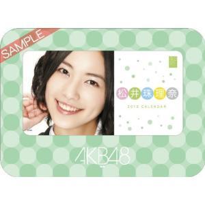 卓上 AKB48-127松井 珠理奈 カレンダー 2013年|komomoshop