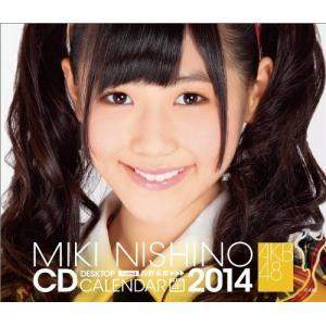 (卓上)AKB48 西野未姫 カレンダー 2014年|komomoshop