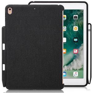 iPad Pro 9.7インチバックカバー - コンパニオンカバー - ペンホルダー付き - スマートキーボードに完璧にマッチします。|komomoshop