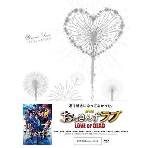 劇場版おっさんずラブ Blu-ray豪華版(3枚組)|komomoshop