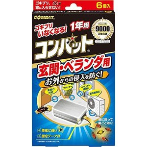 KINCHO コンバット ゴキブリ殺虫剤 屋外用(玄関 ベランダ) 1年用 6個入 komomoshop