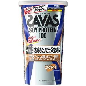 明治 ザバス(SAVAS) ソイプロテイン100 ミルクティー風味 【11食分】 231g komomoshop