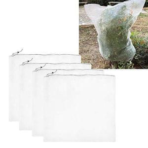 Cinnyi 植物保護カバー 植物保護袋 防虫ネット 4枚入り 約75x80cm 野菜栽培 野菜網 園芸用ネット 防鳥ネット DIY 虫鳥除け網 菜園|komomoshop