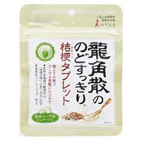 龍角散 のどすっきり桔梗タブレット 抹茶ハーブ味 10.4gX3袋|komomoshop